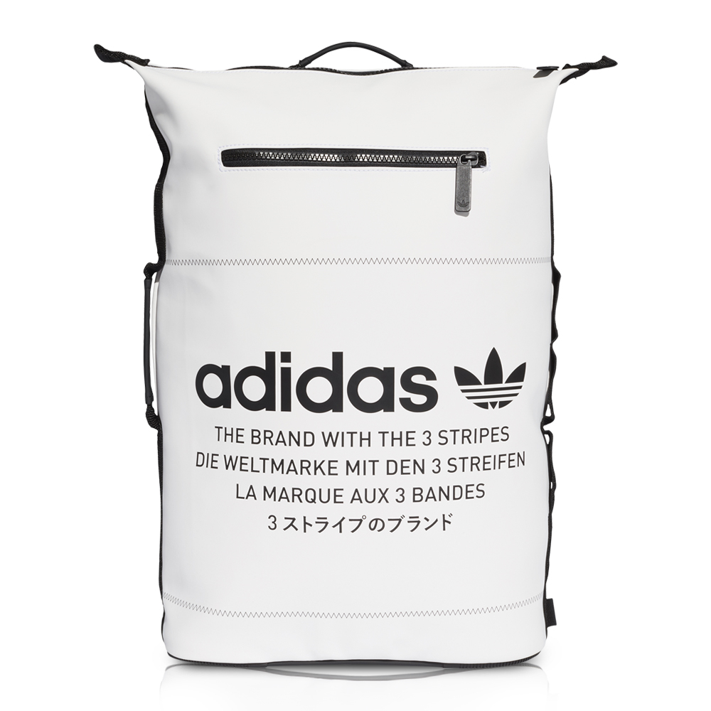 adidas Originals NMD White Backpack 5422a7f870c04