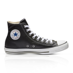 937d5633f101a Converse | Shop Converse sneakers online at sportscene