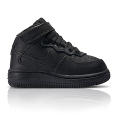 Nike Air Force 1 b5de7a48e