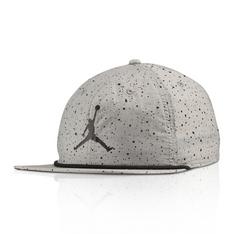 best loved 892ce d49de Jordan   Shop Jordan sneakers, clothing   accessories online at sportscene