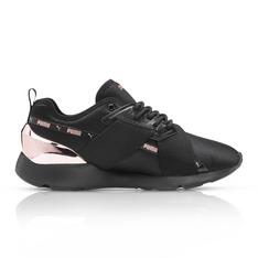 79f9ca4c6 Puma | Shop Puma sneakers, clothing & accessories online at ...