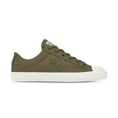 63525733e8e5 Shop Online For Men s Sneakers