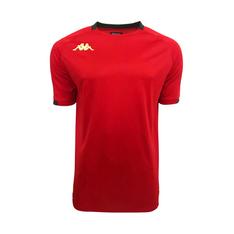 3bbbc76ab Men s Football Kits   Clothing