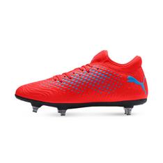 97518cbe5e29 Soccer Boots
