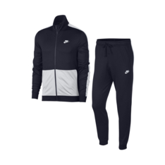 6be490bca136 Men s Tracksuits   Sports Tracksuits