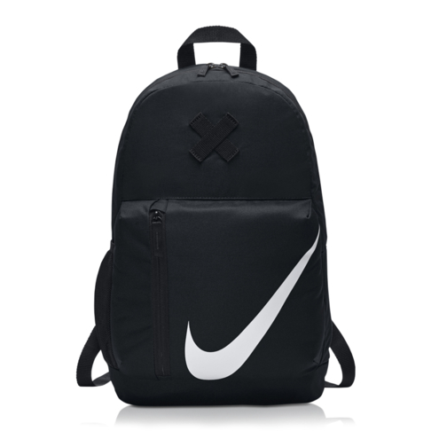 Nike Elemental Backpack 92605eace