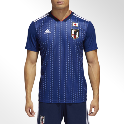 watch 822be 7b1a1 Men's adidas Japan Home World Cup Replica Jersey