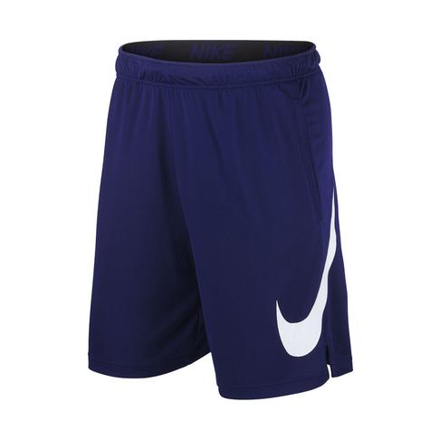 c5652e3b7be4f Men s Nike Dri-Fit 4.0 Blue Void Training Shorts
