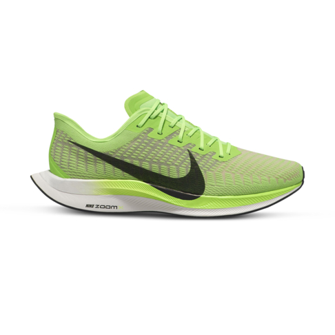 detailed look 28fc2 02f41 Men's Nike Zoom Pegasus Turbo 2 Green/Black Shoe